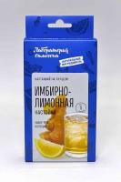 Имбирно-лимонная настойка от Лаборатории самогона